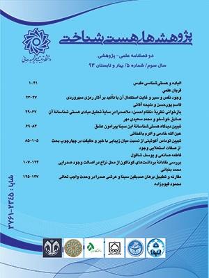 cover_fa