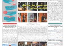press06_Page_1