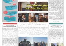 press07_Page_1