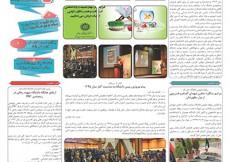press09_Page_1