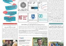 press10_Page_1
