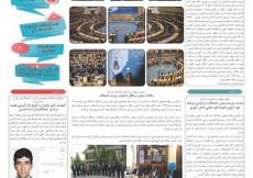 press11_Page_1