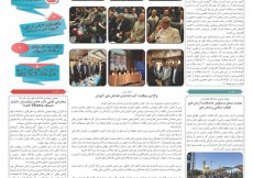 press12_Page_1