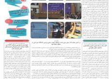 press13_Page_1