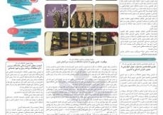 press14_Page_1