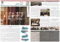press15_Page_1