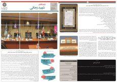 press19_page_1