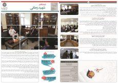 press20_page_1