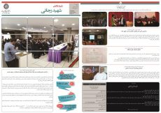 press21_page_1