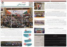press22_page_1