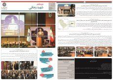 press23_page_1
