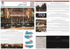 press24_page_1