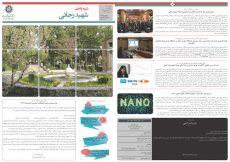 press26_page_1