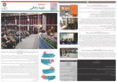 press27_page_1