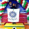کسب اولین مدال طلای کاروان دانشگاه شهید رجایی در رشته شطرنج