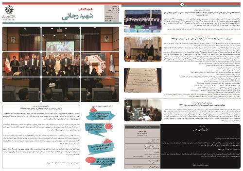 press28_page_1