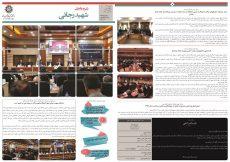 press29_page_1