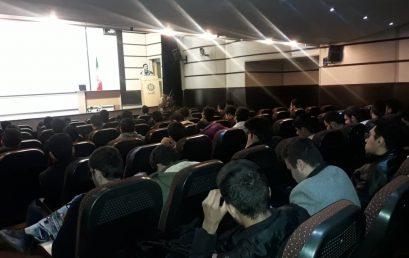 جلسه معارفه دانشجویان ورودی جدید