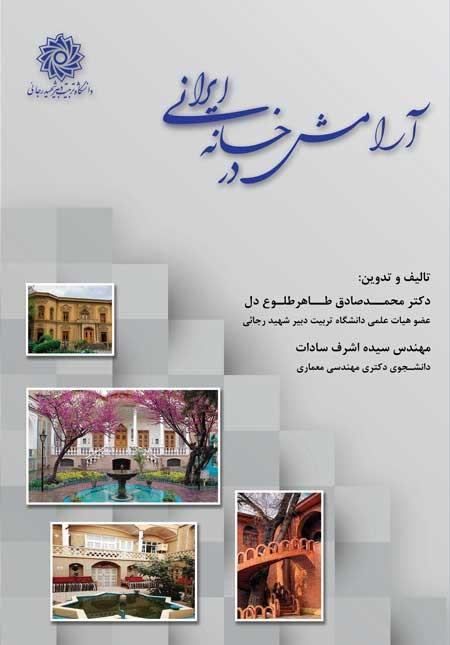 book-taher