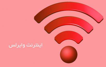 معاونت دانشجویی از راه اندازی اینترنت خوابگاه شهید مدنی خبر داد: