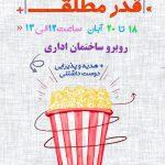 photo_2010-01-01_00-06-23