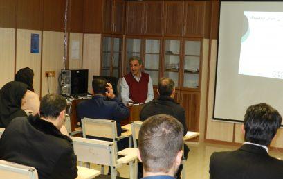 برگزاری کارگاه آموزشی کاربرد نوروفیدبک در آموزش