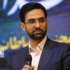 وزیر ارتباطات، بسته اینترنت رایگان برای اساتید دانشگاه تمدید شد